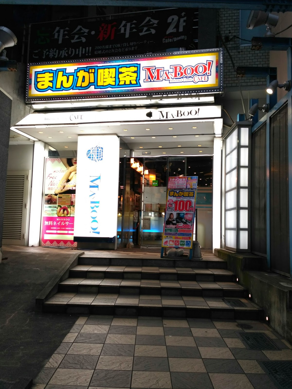 Where Are The Most Japense Internet Cafes At