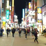 Shibuya – Neon Lights And Unending Crowds