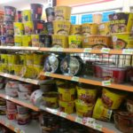 Korean Cheap Eats: Instant Cup Noodle Review